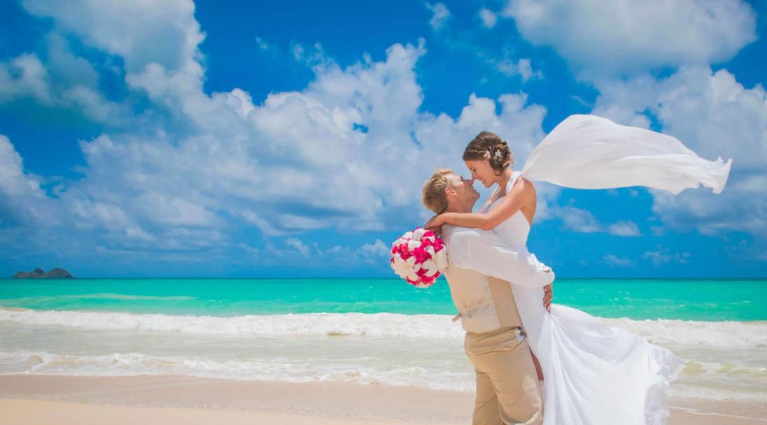 Beach Weddings Australia Package